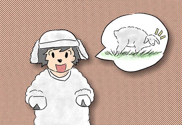 Костюм овечки своими руками