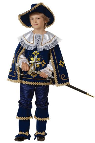 Костюм маленького мушкетера - синий