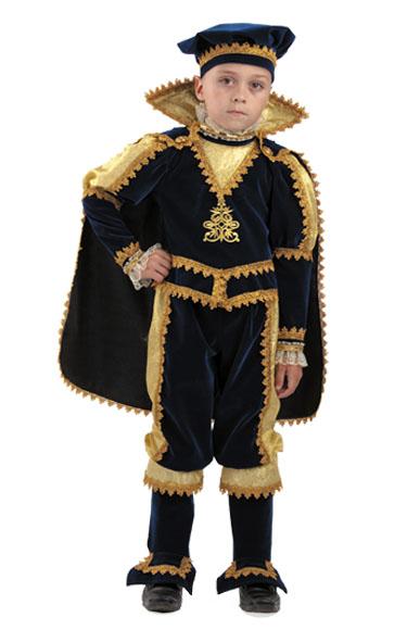 Костюм сказочного принца