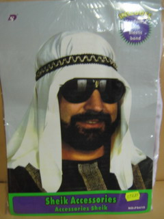 Платок шейха