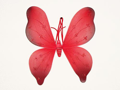 Крылья огненной бабочки