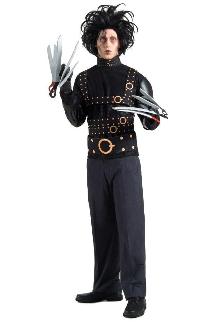 Костюм Эдварда руки-ножницы