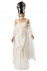Странная невеста