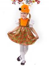 Маскарадный костюм Лисички