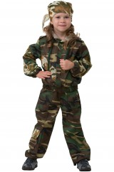 Храбрая военная