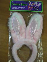 Уши кролика пушистые