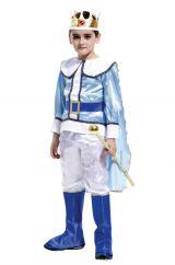 Костюм короля бело-голубой