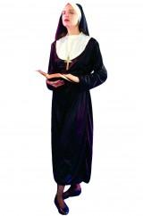 Таинственная монахиня