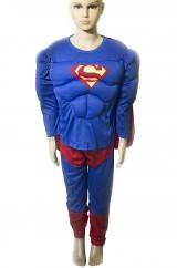 Могущественный Супермен