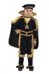 Детский костюм Сказочного принца